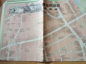汉正街最新商业网络图