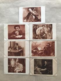 民国法国明信片:人物画7张一组(绘画版),贝多芬、塞萨尔弗兰克等人,M053