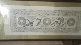 汉代画像艺术之杰作三十品用四尺整纸拓制 五百一副可任选  也可客户要求定制