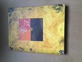 韩文书  世界人文地理画册