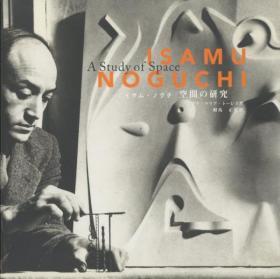 Isamu Noguchi/ 野口 勇 空间的研究 ISAMU NOGUCHI A Study of Space/2000年/26×26cm/323页/雕刻家 画家