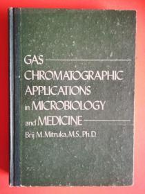外文原版(气相色谱在微生物学和医学上的应用)见图片