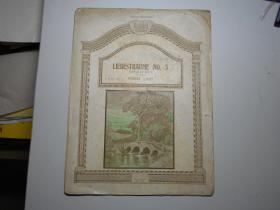 民国时期 英文原版乐谱: 李斯特的钢琴曲《爱之梦》之三 7页 (附: 《爱之梦》伴奏的小提琴、长号等乐谱27页,1925年美国出版)