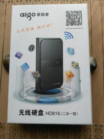 爱国者1T无线移动硬盘 HD816无线硬盘1T 高速usb3.0无线wifi存储【未拆封】