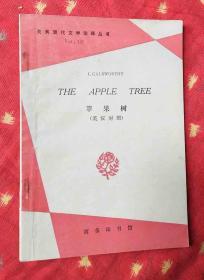 英汉对照文学读物:苹果树