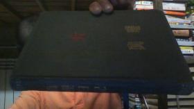 【硬精装五十年代老版日记本】《红五星•真理日记》扉页毛泽东免冠像,记载了一些文字