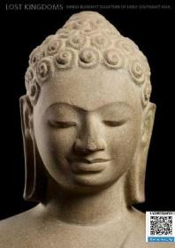 【包�]】失落的王不�� Lost Kingdoms: Hindu-Buddhist Sculpture of Early Southeast Asia