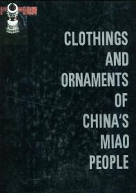 CLOTHINGS AND ORNAMENTS OF CHINA\S MIAO PEOPLE
