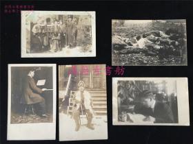 5张20世纪初的明信片:日本军官和指挥刀雪地照、日本家庭合影、洋人弹琴、读书、被遗弃野外的多个遇害者。一张后面有书信及邮票,盖邮戳。