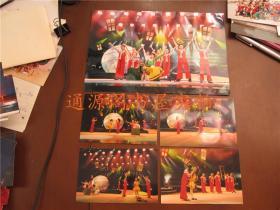 儿童剧少儿舞蹈演出照片 5张合售(1张30x20cm,4张15x10cm)