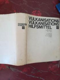 VULKANISATIONS HILFSMITTEL