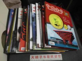 中国金币金融博览  总第16---36期增刋   21本合售