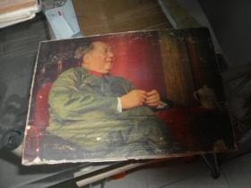 敬祝毛主席万寿无疆:穿军服的毛泽东【文革色彩浓郁,是黏贴在硬纸板上面的】(20X28)CM