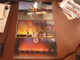 """""""新苗奖""""全国儿童舞蹈大赛演出照片 3张合售(1张30.5x20cm,2张30.5x14.5cm)"""