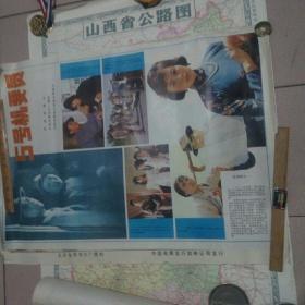 5号机要员电影海报