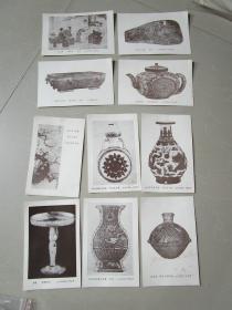 五十年代延用 文物摄影明信片 共10张全