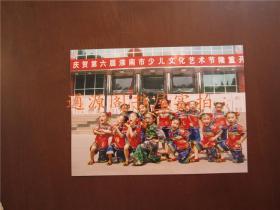 """淮南田一幼""""庆祝第六届淮南市少儿文化艺术节""""演出照片(17.2x12.5cm)"""