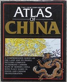 The Contemporary Atlas of China当代中国图集