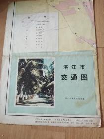 1978年湛江交通图