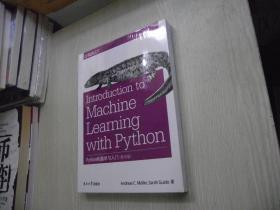 Python机器学习入门(影印版 英文版)全新未开封