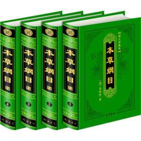 传信人-典藏纪念版