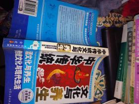 中华传统文化与养生(酒文化与养生传统文化与现代生活)