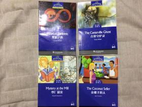 黑布林英语阅读 高二年级 第1辑(附mp3下载)全五册缺第2册 4本合售