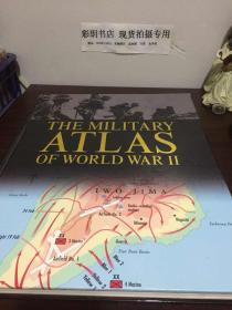 The Military Atlas of WWII【二战中的军事阿特拉斯】