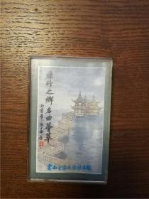 【老磁带】丝竹之乡名曲荟萃(一)