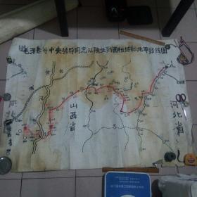毛泽东等中央领导同志从陕北到西北坡和北平路线图。手绘图