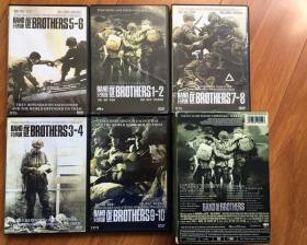 兄弟连DVD