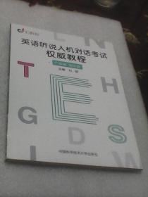 制度创新与管理创新:中国(上海)自由贸易实验区建设研究报告集 (16开606页厚本)