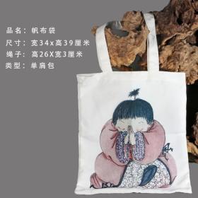 大来文化 单肩包 帆布袋  创意个性包包 包邮2