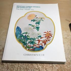 佳士得2015年12月 重要中国瓷器及工艺精品