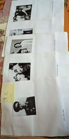 谭政  照片 15张(黑白)(和家人  陈赓 邓颖超 贺龙 聂荣臻 王震 杨国宇等照片)