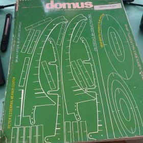 DOMUS(712,717,720,728)