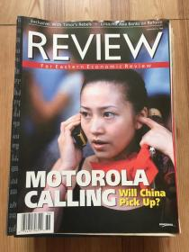 REVIEW 1998.9.3