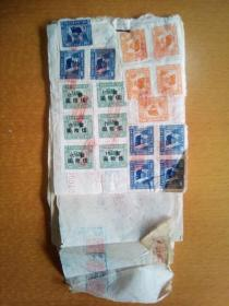 1952带税票(17张)的老发票一套(7张)安徽安庆