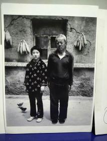 7沂蒙山区孤儿调查原创黑白照。大尺寸。作者。中国摄影协会会员。王守卫