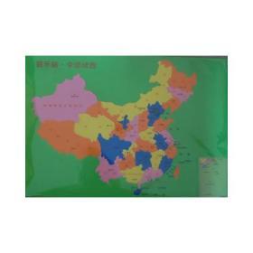 磁乐贴·中国地图