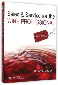 葡萄酒的营销与服务(英文版)