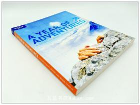 四季探险 A Year of Adventures: A Guide to Where, What and When to Do It