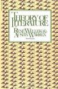 Theory Of Literature: New Revised Edition