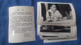 1988年税收宣传照片片21张