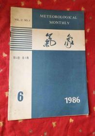 气象1986年
