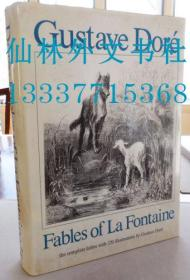 【包邮】Fables of La Fontaine 拉封丹寓言诗全集 多雷 插图本 巨册