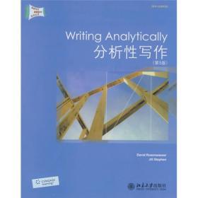 分析性写作:英语写作原版影印系列丛书•分析性写作