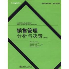 营销学精选教材·英文影印版·销售管理:分析与决策(第6版)