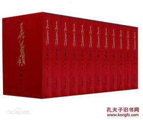 吳昌碩全集(12冊全)