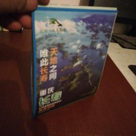 重庆长寿旅游地图